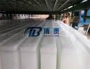 150吨冰砖机_8吨直冷式块冰机械设备【博泰制冷机】