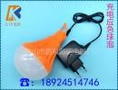 批发家用LED智能充电应急灯泡停电户外照明灯应急球泡厂家直销