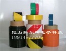 低价供应无尘PVC斑马胶带TEH705 PET枣红高温胶带