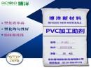 常州博洋橡塑pvc加工助剂P-401塑料助剂ACR