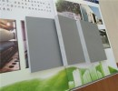防腐工程用PVC硬板价格,PVC深浅灰色硬板,泰安海韵广告