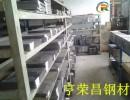 DC53冲子料 DC53预热钢 DC53毛料加工DC53价格