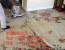 专业地毯清洗、羊毛地毯清洗注意事项