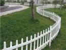 威海乳山万通专业制作草坪pvc护栏塑钢护栏小区围栏