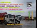 乡镇建设的好帮手华一重工31米小型混凝土泵车31米小型臂架泵