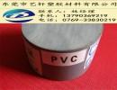 PVC板 PVC棒