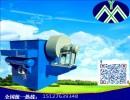 (工厂实拍)高质量方形脉冲布袋仓顶除尘器/火热销售