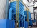 江西省布袋除尘器厂家|锅炉烟气净化除尘设备