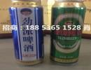 劲派啤酒500ml啤酒招商