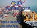深圳盐田港PP/PE/PVC薄膜进口报关代理|手机膜进口报关