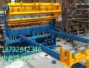 现货1台伺服系统钢筋网片焊接设_钢筋网片焊接设备_贵豪机械