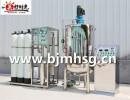 北京佰龙马轮胎蜡加工设备全套洗涤生产设备厂家直销