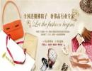 西安名包回收杨幂出席MiuMiu海滩派对 白色长裙又仙又美