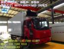 解放6米8厢式冷藏保温货车厂家
