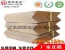 定制家电打包护角 徐州厂家生产纸箱加固条 免费拿样试用