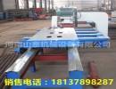 广西2.7米长石材切边机 门口窗台加工石材设备