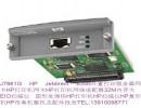 635N  630N HP打印机网卡HP网络适配器卡