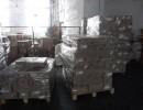 供应香港进口服装辅料车线花边带包税清关到杭州
