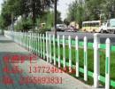 大量批发PVC塑钢护栏草坪护栏花坛围栏栅栏草坪围栏 花园护栏