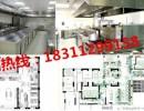 餐厅厨房保鲜冷库|食堂后厨冷冻设备|冷冻肉类食品的冷库