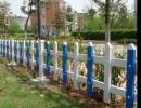 厂家定制直销PVC塑钢庭院围墙护栏/高档小区房产景观围栏