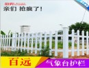 pvc塑钢护栏栅栏围栏 草坪学校小区工厂栏杆锌钢花园庭院围栏