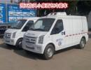 蓝牌冷藏车、东风小康面包CLW5025XLC5型冷藏保温车