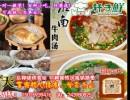 淮南牛肉汤加盟特色风味小吃培训正宗淮南牛肉汤的做法