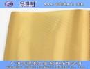 家具橱柜铝箔纸价格 进口环保胶防水包装纸 今得利厂家直销