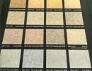阿姆斯壮地毯文|石纹|亚麻纹片材价格