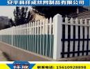 厂家直销PVC护栏,PVC栏杆,塑钢护栏