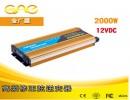 CI-15212大功率1500w逆变器 可带冰箱/小功率冰柜