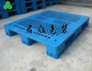 山东塑料托盘,塑料托盘厂家直供,规格尺寸齐全,君众包装