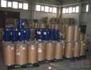 提供试剂盒快递美国,空运试剂盒到全球,可以加干冰,冰袋