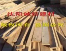 葫芦岛木材,木材加工