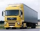 越南专线,越南快运越南国际贸易进出口公司