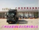 越南物流公司,江门至越南专线,越南至广东专线越南物流双清专线