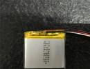 欧创美504045/850mahGPS导航仪锂电池
