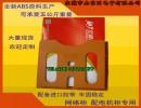 黄色机柜文件夹_ABS优质进口_粘贴式文件夹