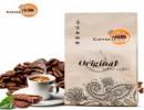 美国进口拿铁咖啡速溶品牌有哪些
