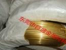 东莞巨盛专业生产黄铜线 黄铜方线 黄铜插头扁线 拉链扁线