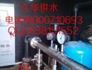 福建漳州农村生活用水加压供水设备行业领先