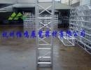 展示架-厂家供应灯光架 铝合金灯光架 桁架 TRUSS架