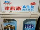 葫芦岛PVC落水系统、葫芦岛PVC方形雨水管厂家直销