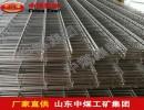 钢筋网片,钢筋网片厂家,钢筋网片供应,钢筋网片价格,钢筋网片