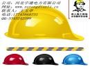 安全帽型号  矿工安全帽  安全帽