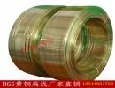 东莞宇桐专业生产黄铜线 1.45*6.25插头扁线 质量保证
