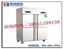 厨房保鲜冷藏冷柜|不锈钢四门冷柜|冷冻工作操作台