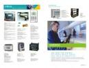 实验室仪器设备,高品质实验室仪器设备,三经伟创供应