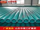 矿用PVC管,矿用PVC管厂,矿用PVC管供应,矿用PVC管